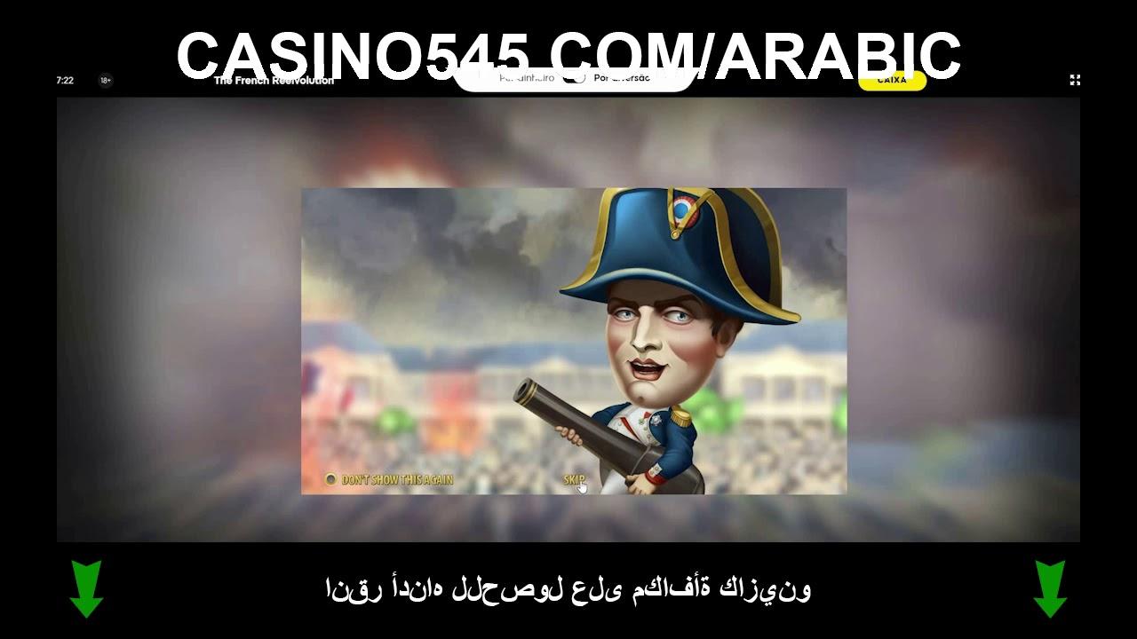 888 Casino المكافأة والمراجعة
